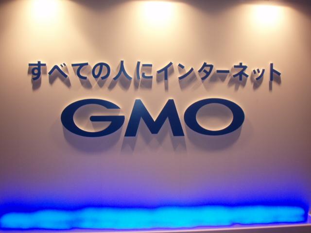 記事:株主総会レポート GMOインターネット株式会社 その1のイメージ画像