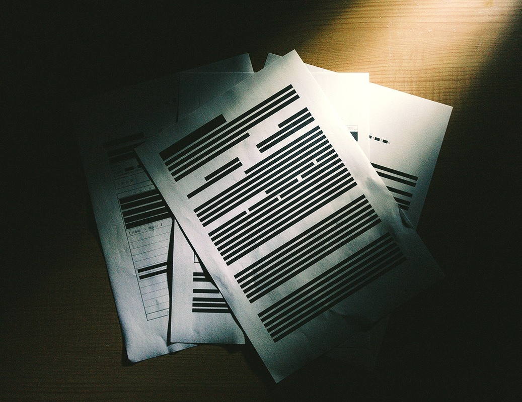 記事「改めて考える営業秘密の守り方」のイメージ