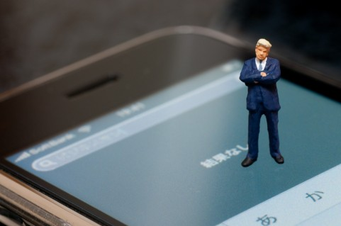携帯端末 提訴