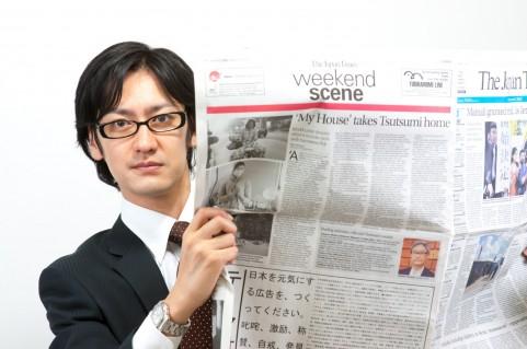 記事:【法務NAVIまとめ】吸収合併手続まとめのイメージ画像