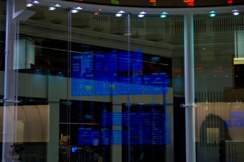 記事:日銀、10兆円追加緩和と1%の物価上昇目標のイメージ画像