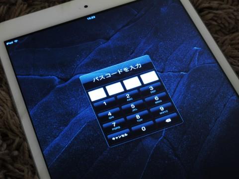 記事:韓国企業情報取扱の近況のイメージ画像
