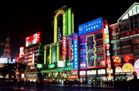 記事「中国における適正な企業経営に向けて」のイメージ