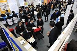 記事:青少年雇用促進法成立へのイメージ画像