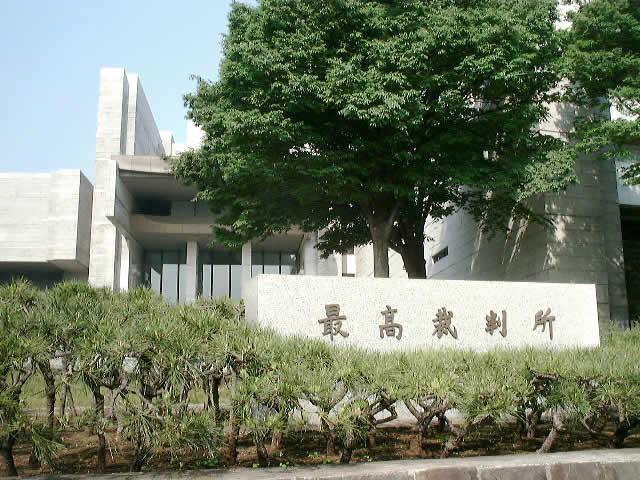 記事:土地所有権VS国家(公共の福祉)!! 浜松土地区画整理事業訴訟のイメージ画像