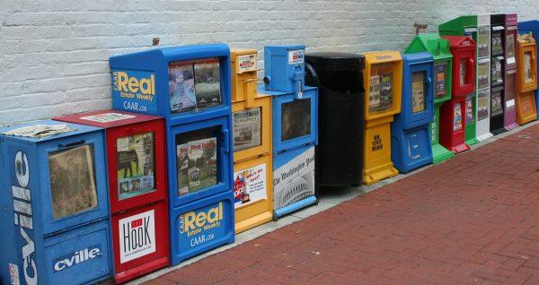 記事:自販機大手に労基署が指導、事業場外みなし労働時間制についてのイメージ画像