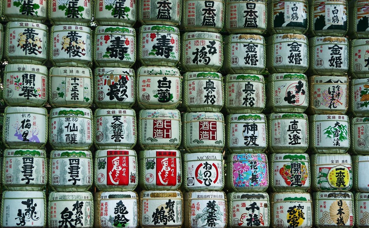 記事:東京地裁判決から学ぶ商標類否性の判断方法のイメージ画像