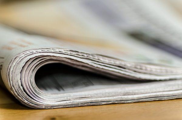 記事:朝日新聞に労働委が救済命令、不当労働行為と救済についてのイメージ画像